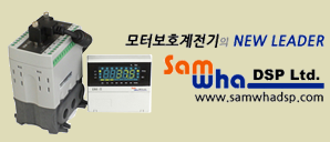 삼화DSP(주)