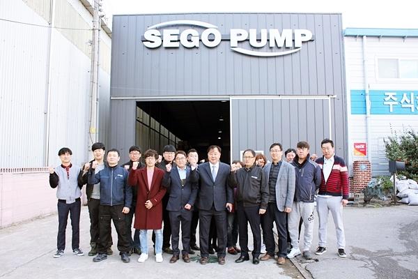 한국토종 펌프기업 세고산업(주), 창립 20주년 기념, 본사 확장 이전식 개최