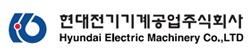 현대전기기계공업(주)