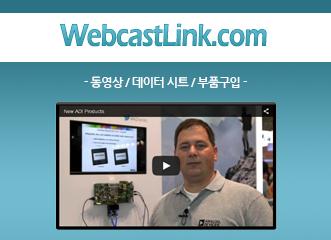 WebcastLink
