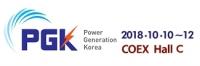 한국발전산업전 (PGK 2018)
