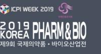 제9회 국제의약품·바이오산업전