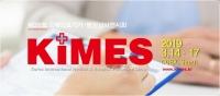 제 35회 국제의료기기, 병원설비전시회 (KIMES)