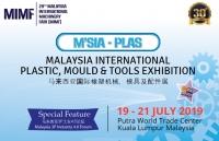 2019 말레이시아 쿠알라룸푸르 국제 금형 전시회