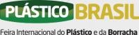2019 브라질 상파울루 국제 플라스틱 & 고무 전시회