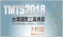 2019 대만 타이베이 공작기계 전시회