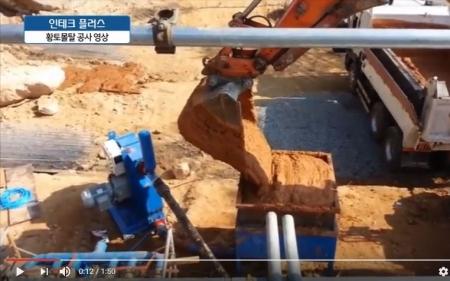 호스펌프 황토 몰탈 이송 펌프 - 레미콘 이송용 롤러진공펌프