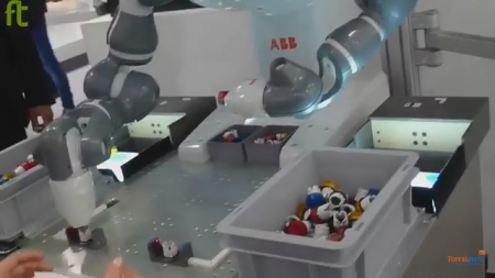 New Robotic Arm Technology Top 5