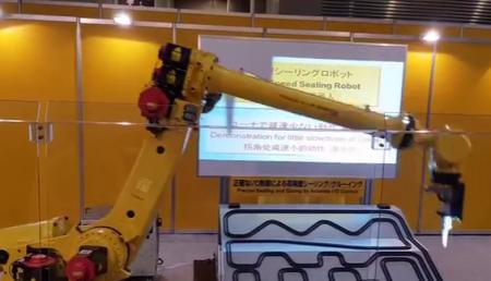 동경국제로봇박람회 현장영상