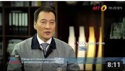 [상생협력] 산업용 피팅과 밸브 제조업체 비엠티