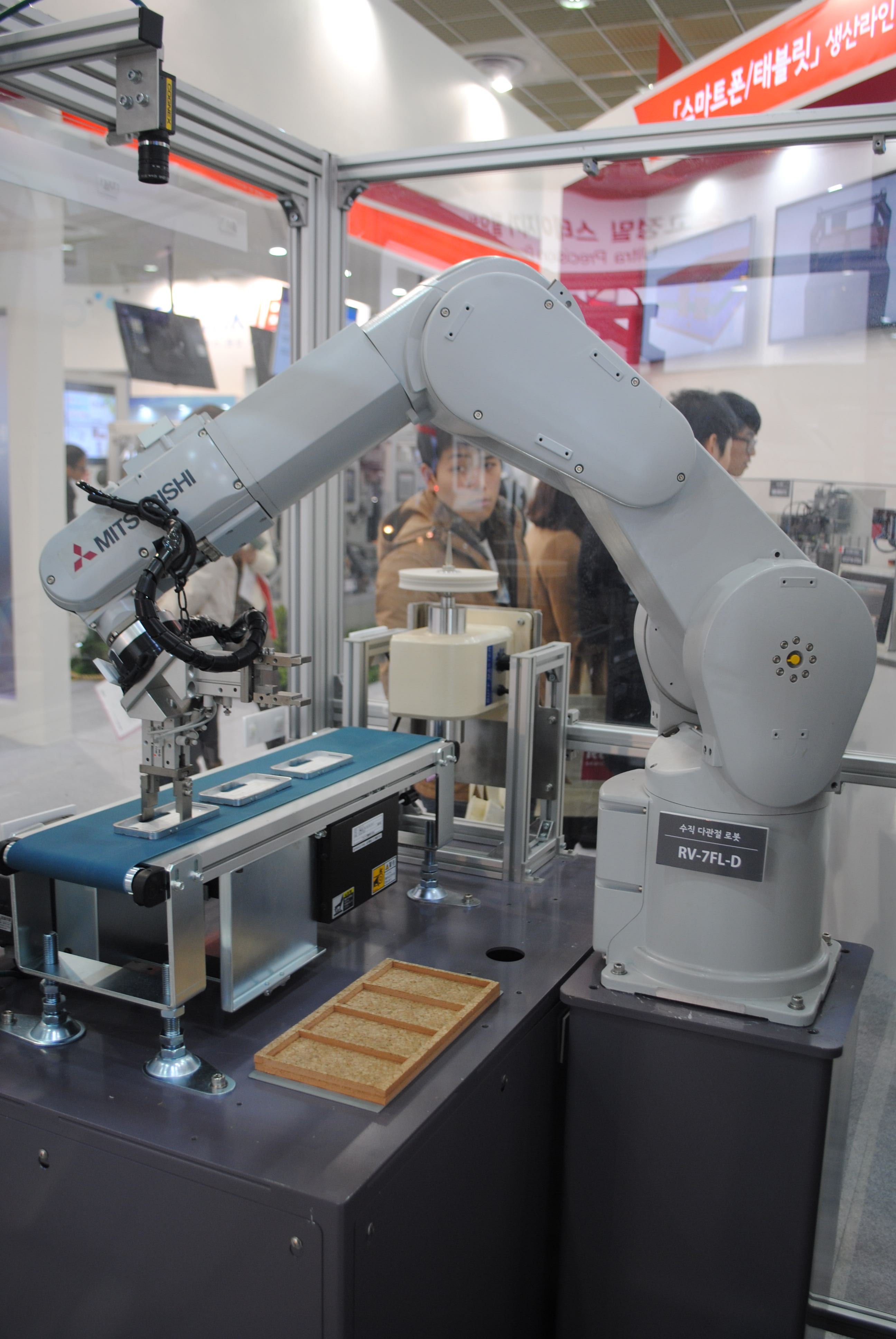 Automation World 2014에서 확인완료! :: 산업뉴스 여기에