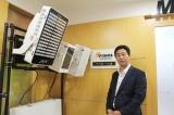 비솔, 고출력 LED조명으로 LED조명시장 공략