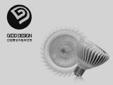 솔라루체 LED 조명 제품, 굿디자인 선정
