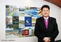 독창적 제품 개발의 리더 서진안전, '로하스 안전각반' '안전모 부착형 LED'로 관심집중