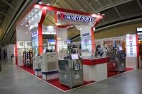 현대이엔지, 제9회 한국국제주조·단조 및 열처리·공업로설비산업전 참가