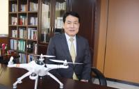 국내 드론산업 발전의 기반을 쌓고 있는 (사)한국드론산업진흥협회