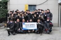 NCH코리아, '사랑의 연탄나눔 운동' 봉사 활동 실시