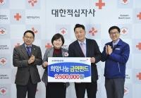 현대重 직원들, 금연기금 350만원 기부