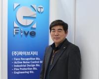 [Yeogie인터뷰] 얼굴인식 보안 시스템의 선두주자 (주)파이브지티