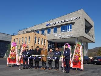 현대기전, 신공장 확장 이전식 개최