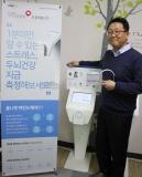 [Yeogie인터뷰] 스마트 헬스케어 선두주자 (주)옴니씨앤에스