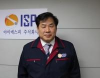 [Yeogie인터뷰] 아이에스피(주), 로봇 주도 포장 자동화의 새지평 열다