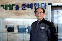 [Yeogie인터뷰] 정한기업, 다이캐스팅 금형 쿨러 및 DTAS 제조전문
