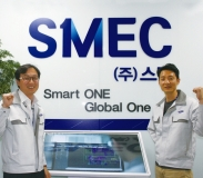 [Special Interview] (주)스맥(SMEC), 2025년까지 '스마트머신 Top 1'이 스맥의 비전
