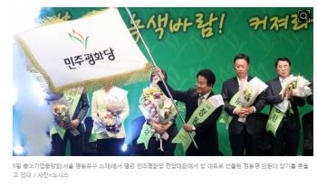 정동영 의원, 민주평화당 신임 대표로 선출돼