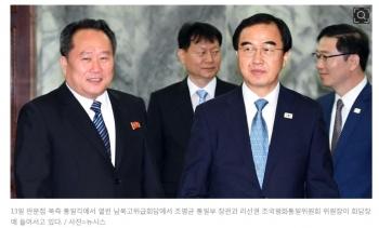 남북정상 4개월 만에 재회…남북정상회담 9월 평양서 개최
