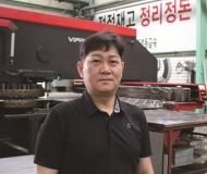 [Yeogie인터뷰] (주)대동금속, 케이블트레이 제조 경쟁력 강화 나서