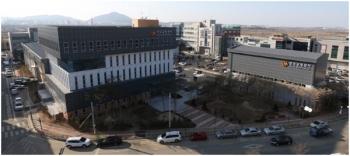 한국금형센터, '금형 제작을 위한 전극 모델링 및 CAM 교육' 개설