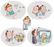 뇌신경전달물질 불균형으로 인한 질환 '조현병'