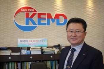 [Yeogie인터뷰] 켐디전기(주), 창립 30주년 맞이한 전기 자재 전문 유통 기업