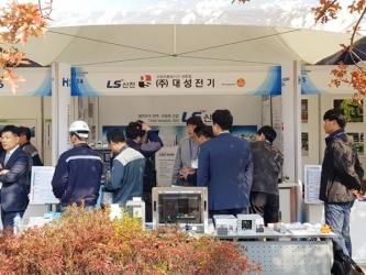 (주)대성전기, 2018 현대제철 기술박람회 참가