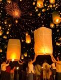 태국의 러이 끄라통 축제