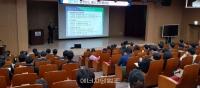 에너지공단 대전충남본부, 충남도 에너지효율대상 개최