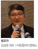 융합아이엔에스 '인쇄와 스마트공장'