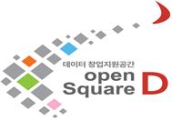공공데이터 창업 지원 종합공간 오픈스퀘어-D 대전 개소