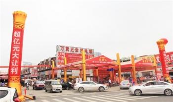 중국 쓰촨성 금속전기기계(오금기전) 산업동향