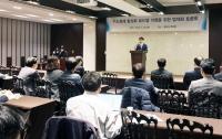수소경제 법제화 위해 토론회 개최