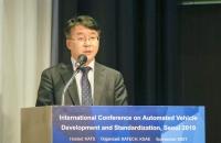 자율주행차 선도기술 및 표준 국제컨퍼런스 개최