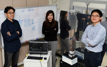 메타 에너지 하베스팅 시스템 개발