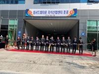 대구 '성서드림타운 지식산업센터' 준공