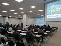 충청북도, 바이오분야 공동장비 활용 설명회 개최