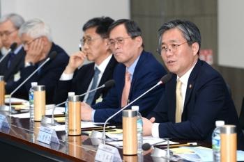 원전해체연구소 설립 MOU 체결식 개최