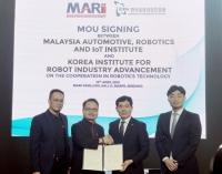 한국로봇산업진흥원, 말레이시아 MARii와 로봇산업 협약 체결
