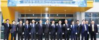 스마트산단(창원·반월시화) 사업단 본격 가동