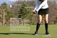 올바른 어프로치 샷의 스윙 궤도와 경사진 곳 활용법