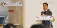 중기중앙회, '중소기업 가업승계 정책토론회' 개최